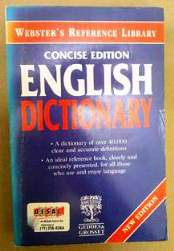 Concise Edition - English Dictionary